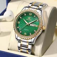 Часы наручные мужские кварцевые в деловом стиле повседневные