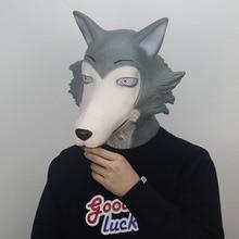 Anime BEASTARS Legoshi Wolf Mask Cosplay Animal Latex Masks Halloween Masquerade Party Costume Props halloween ufo mask creepy latex ufo alien head mask for adults masquerade costume party cosplay