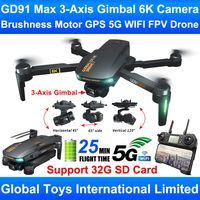 GD91 MAX 3 ejes cardán profesional 6K Cámara Motor sin escobillas GPS 5G WIFI FPV RC Drone Quadcopter tarjeta SD de soporte del SG906 Pro 2