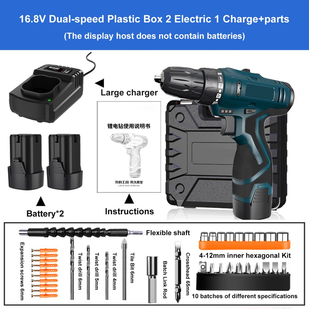 16.8V Wireless Power Driver DC Lithium Battery Electric Drill 2-Speed Electric Screwdriver Cordless Drill kit with Accessories image