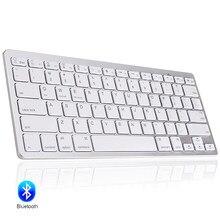 Беспроводная Bluetooth клавиатура с 78 клавишами, ультратонкая русская/немецкая/Корейская/испанская/французская/Арабская/тайская клавиатура дл...