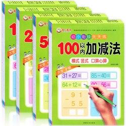 4/PCS Mulut Perhitungan Aritmatika Mental Latihan Harian Plus Pengurangan Anak-anak Matematika Buku Latihan Aritmatika Pesan