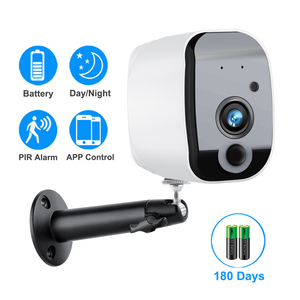 1080P WiFi Camera Battery Powered 2.0MP HD Outdoor Wireless Security IP Camera Surveillance Weatherproof PIR Alarm Record Audio(China)