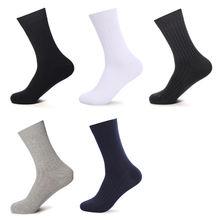Носки мужские длинные зимние однотонные из 100% хлопка 5 пар
