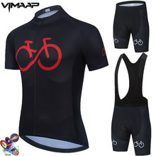 2021 Black Cycling Jersey 19D Pad Bib Shorts Bicycle Clothing Cycling Quick Dry Men Pro Cycling Maillot Ciclismo Hombre