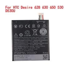 цена на High Quality Original Battery For HTC Desire 628 630 650 530 D530U B2PST100 2200mAh / 8.47Wh Batteries