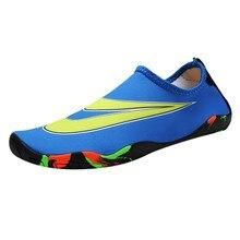 SAGACE уличная пляжная обувь для женщин и мужчин треккинговые Прогулки босиком спортивная обувь для плавания быстросохнущие дышащие кроссовки
