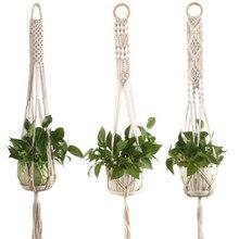 Лидер продаж ручная работа Подвеска для растений из макраме держатель для растений цветок/горшок вешалка для украшения стен countyard сад