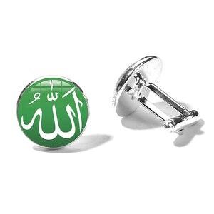 Image 2 - מוסלמי אללה סמל חפתים 2019 דת האיסלאם אללה אמנות מודפס זכוכית כיפת באיכות גבוהה חפתים חליפת חולצת כפתורים