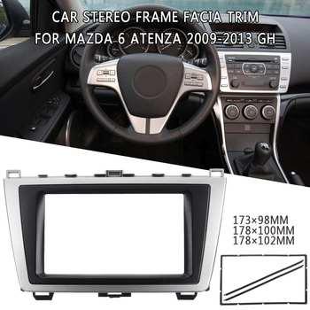 2DIN Car DVD Stereo Panel Radio Fascia for Mazda 6 Atenza 2009 2010 2011 2012 2013 Dash Mount Plastic Metal Frame UV Silver Blac