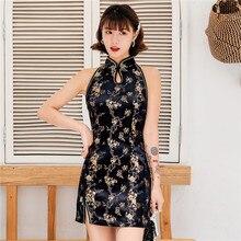 Black Qipao Dress Sleeveless Cheongsam Chinese Traditional Evening Sexy Flower 3XL Classic