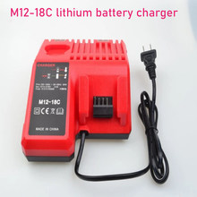 Replacement of M12-18C lithium battery charger 12 V 14.4V 18V C1418C 48-11-1815 / 1828/1840 M18 M14 M12