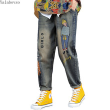 купить Cartoon Embroidery Letter Tight-waisted Pants and Jeans  high waist jeans ripped jeans for women plus size women jeans A888Z40 дешево