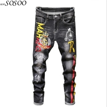 New Men Jeans 100% Cotton Classic Letter printed Jeans Trousers Cool High Quality Fashion Men Jeans Free shipping #2037