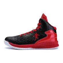 Shoes Basketball-Shoes Athletics-Basket High-Tops Mens Black