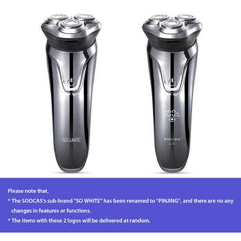 SOOCAS SO WHITE ES03 Electric Shaver Razor 3D Machine for Shaving Shaver Razor Man Trimmer Beard Nose Hair Electric Razor