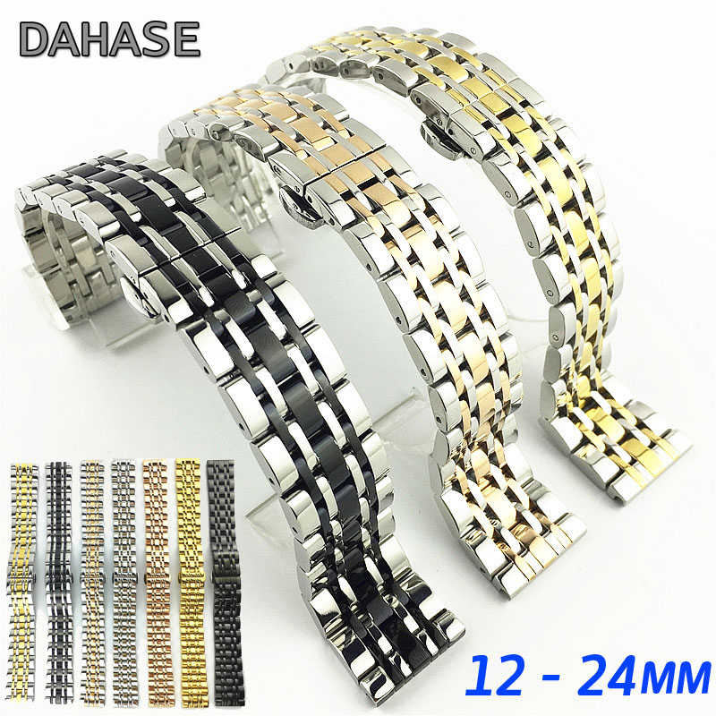 12 14 15 16 17 18 19 20 21 22 23 24mm Solid Stainless Steel Watch Band Replacement Watch Strap Metal Smart Watch Bands Bracelet