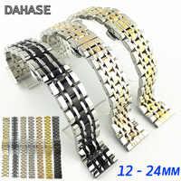 12 14 15 16 17 18 19 20 21 22 23 24mm Solide Edelstahl Uhr Band Ersatz Uhr strap Metall Smart Uhr Bands Armband