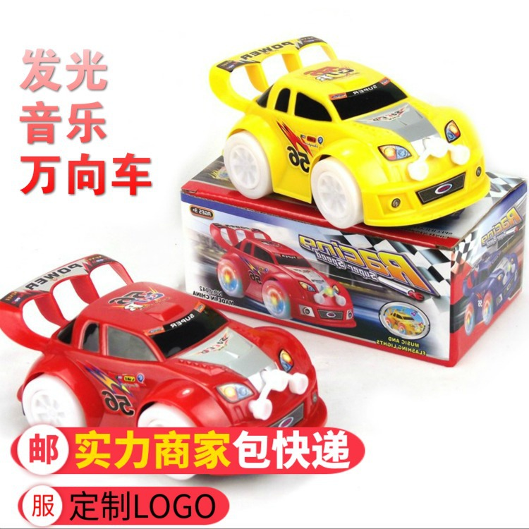 Shining Music Universal Car Gift Children Electric Flash Race Car Baby Educational Toy Car Gift Batch