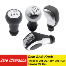 Заменить Фирменная Новинка 5 Скорость ручной Шестерни переключения Шестерни палка ручной стабилизатор для Peugeot 206 207 307 308 408 для Citroen C2 C4L