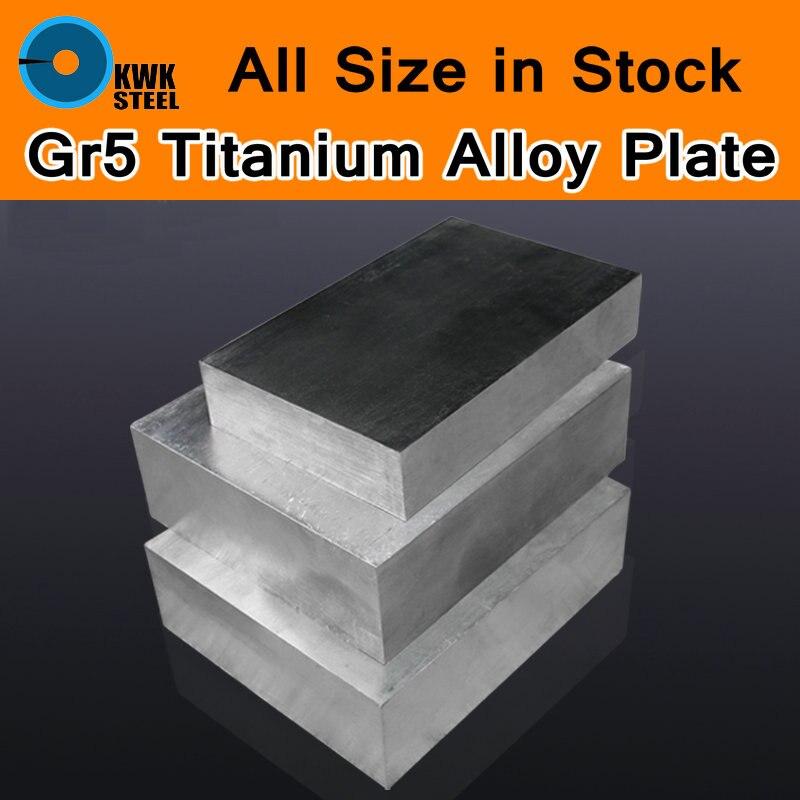 Лист из титанового сплава UNS Gr5 TC4 BT6 TAP6400 титановая Ti пластина блок доска промышленности или DIY Материал прессформы CNC машина все размеры