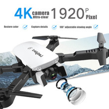 2019 New drone 4K HD aerial camera quadcopter optical flow hover smart follow dual camera remote control helicopter with camera(China)