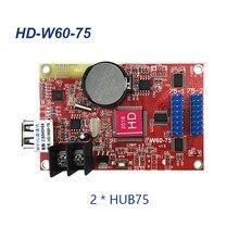 Pojedynczy podwójny kolor HUB75 karta kontrolna LED HD-W60-75 W62-75 U60-75 P10, czerwony, zielony, niebieski wyświetlacz LED Controllr