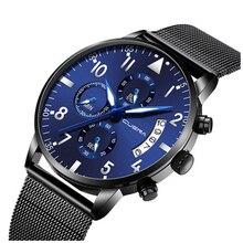 Luxury men Watches  DATE male Clock Quartz Wristwatch Fashion men Wrist Watch reloj mujer relogio feminino