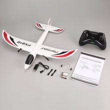 NEW FX FX-818/820 RC Glider 2.4G 2CH Remote Control Glider 475mm Wingspan EPP