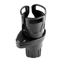 Складной автомобильный держатель для чашек с возможностью поворота