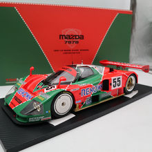 TSM151201 1/12 TSM 1991 MAZDA 787B #55 LE MANS 24Hrs WINNER LTD 999 Resin Models Toys Gifts Collection