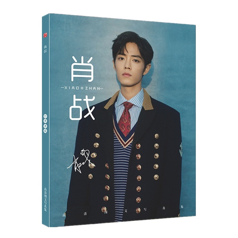 Chen Qing Ling Painting Art Book Xiao Zhan Wang Yibo Figure Photo Album Poster Bookmark Gift Star Photo Album Book