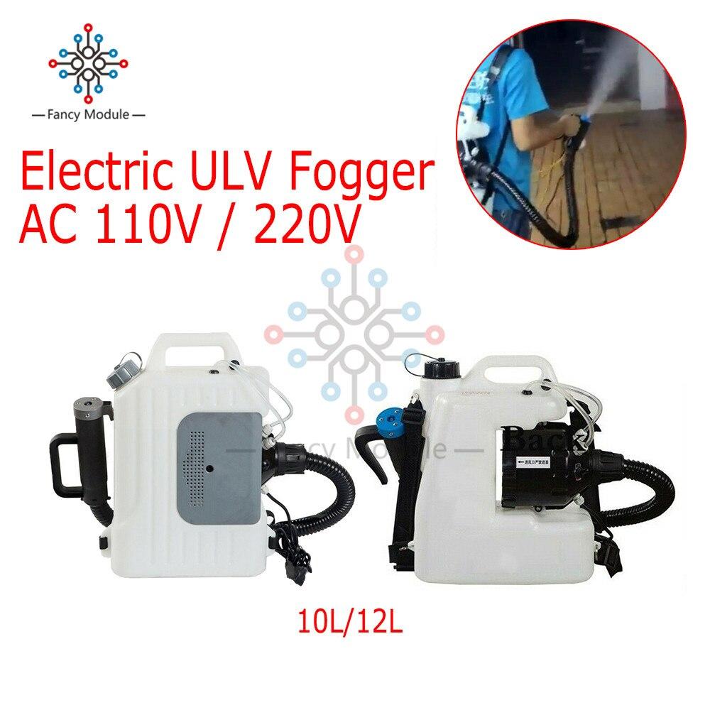 Backpack Electric ULV Fogger Sprayer 10L/12L Ultra Low Capacity ULV Cold Fogging Machine US Plug / EU Plug AC 110V / 220V 1400W