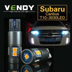 1pcs Car LED Clearance Lights W5W T10 194 Bulb Lamp For Subaru Legacy Forester Impreza Outback Tribeca Crosstrek XV BRZ WRX STI(China)