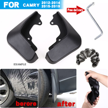 цена на Car accessories Car Mud Flaps Front Rear Mudguard Splash Guards Fender  For Toyota Camry 2012-2014 2015-2019