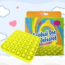 Balle anti-Stress Pop us, jouet sensoriel, anti-Stress, pour adultes et enfants
