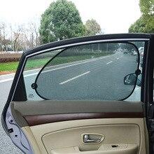 Автомобильный солнцезащитный козырек боковое крыло летнее Окно Солнцезащитный козырек черная сетка Солнцезащитная наклейка занавес косой файл
