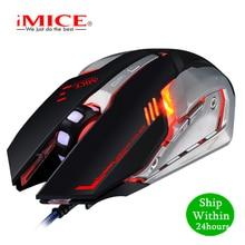 Проводная игровая мышь iMICE V8, 6 кнопок, оптическая компьютерная игровая мышь 1000/1500/2500/4000 DPI, эргономичная Светодиодная светильник шь для ПК, ноутбука