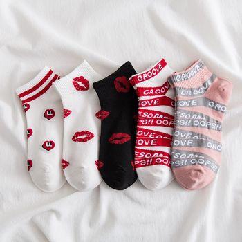 harajuku korean Kawaii Women Socks Fashion unisex Red Heart Lip Print Pattern Letter Casual Ankle Funny Socks White Cotton spring 2020 avocado girl lady women kawaii socks japanese harajuku funny ankle korean style women cotton causal layd socks