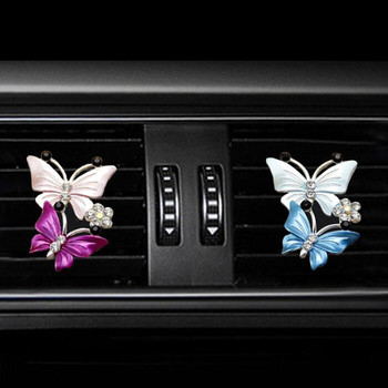 1pc Dual Butterfly Shape Car Vent Clip Car Air Outlet Fragrant Perfume Air Freshener + Replace Pads image