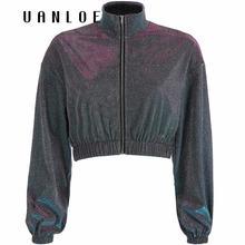 Женская свободная куртка на молнии weekeep укороченная уличная