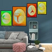 Chakra Symbol Affirmation Grainy Gradient Yoga Pose Art Print| Yoga Pose For Chakras Home Decor| Gradient Aura Quote Poster