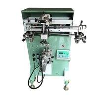 110V / 220V Multifunction Silk Printer Tools size 260 × 220 Round Flat Print Surface Wire Mesh Printing Diameter Φ90 mm Φ420mm