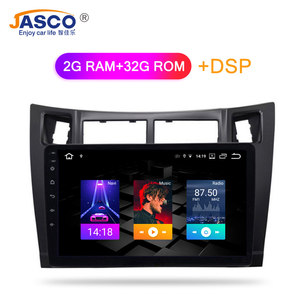 Image 2 - 11.11 Android 10 Xe Ô Tô DVD Stereo Đa Phương Tiện Headunitfor TOYOTA YARIS 2005 VITZ Platz Đài Phát Thanh Đồng Hồ Định Vị GPS Video Âm Thanh 4G RAM 64G