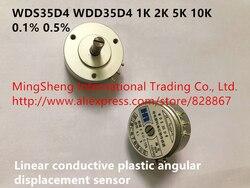Original nuevo 100% WDS35D4 WDD35D4 1K 2K 5K 10K 0.1% 0.5% plástico conductivo lineal sensor de desplazamiento angular (interruptor)