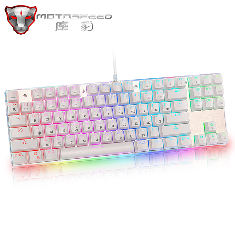 Russian/English Motospeed K87S Gaming Mechanical Keyboard USB Wired 87 keys with LED RGB Backlight for Computer LOL/PUBG Gamer
