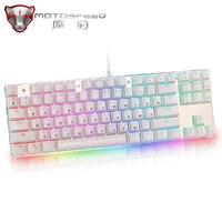 Russo/inglês motospeed k87s gaming teclado mecânico usb prendido 87 teclas com luz de fundo rgb led para computador lol/pubg gamer
