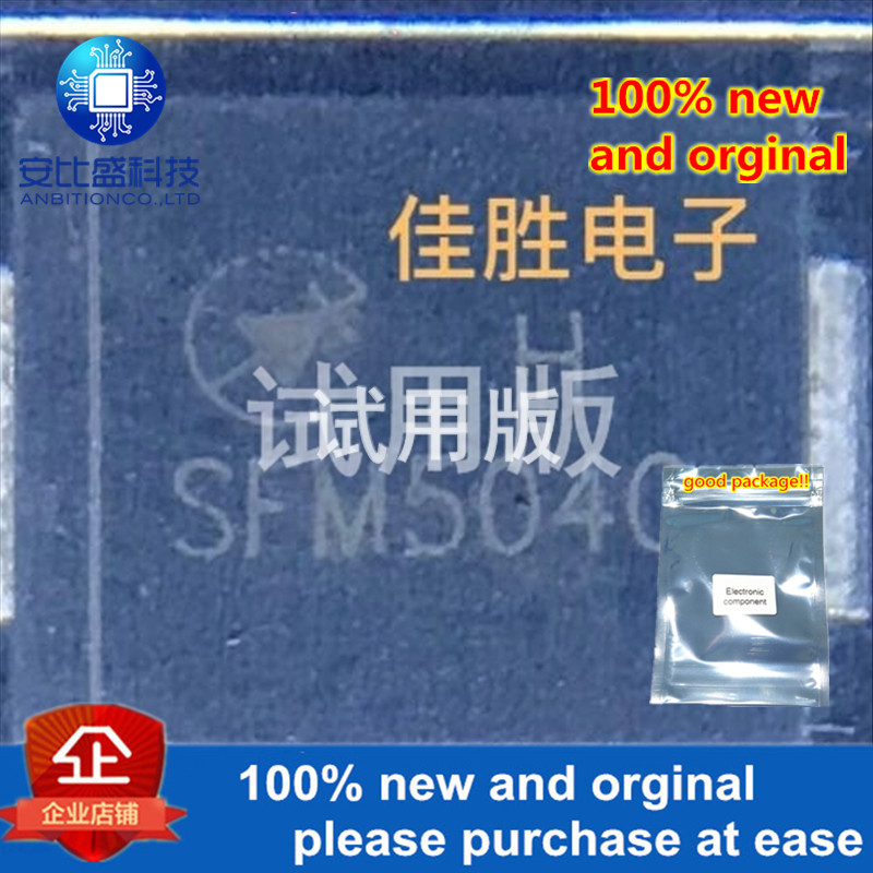 30pcs 100% New And Orginal 5A400V Ultra-fast Recovery Diode DO214AB Silk-screen SFM504C  In Stock