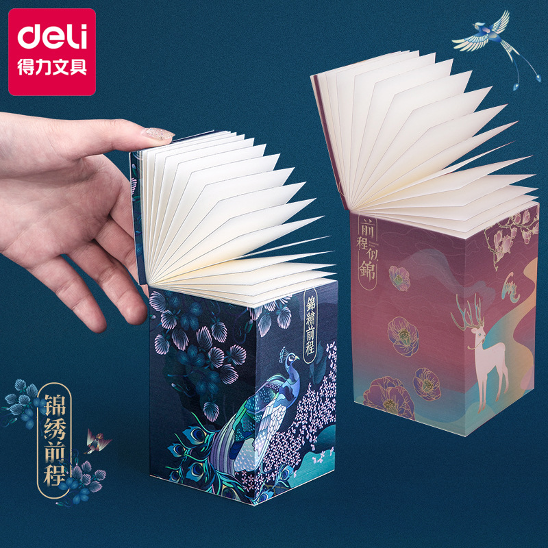 860 Sheets Chinese Ancient Style Memo Pad Exquisite Court Style Message Note Promising Future Series Memo Notepad