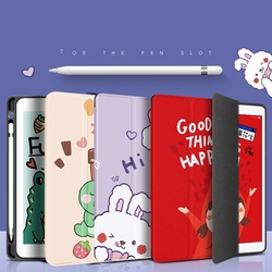 Case For iPad Air 4 1 2 3 2018 2017 9.7 2020 Pro 11 10.5 Mini 5/4 Case Protective Case Smart Cover With Pencil Holder Silicone